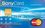 Sony Platinum Plus MasterCard issued by MBNA