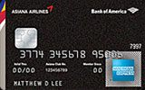 Learn more about Asiana Airlines American Express Card issued by Bank of America
